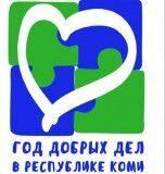 emblema_god_dobrykh_del_rk